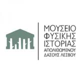 Μουσείο Φυσικής Ιστορίας Λέσβου_logo